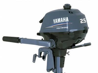 Vente Moteur HB YAMAHA F2.5 BMHS